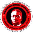 Logo.Dunbar